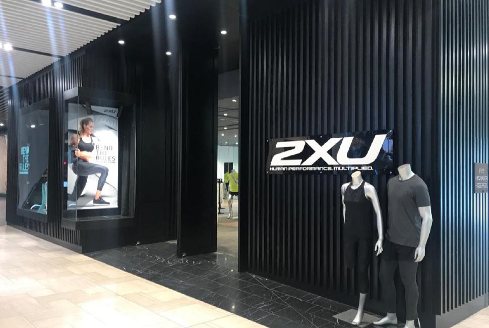 2XU Emporium