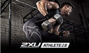 Athlete 2.0 :: Forget everything you thought you knew about training